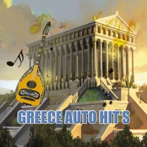 greece auto hit's - cd audio